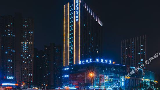 Orange Hotel Select (Wuxi Oufeng Street)