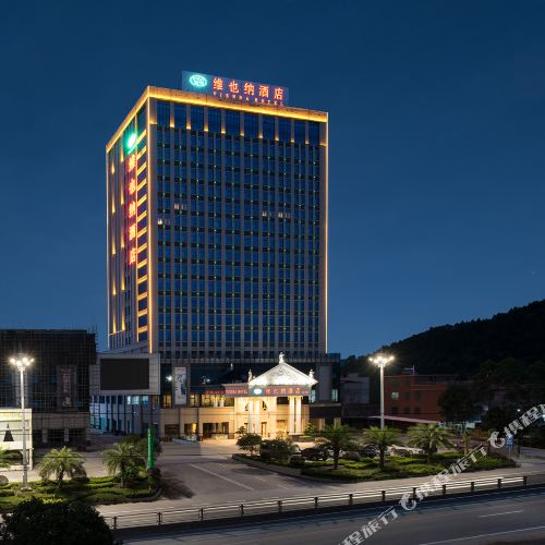 Vienna Hotel(Xinfeng Road)