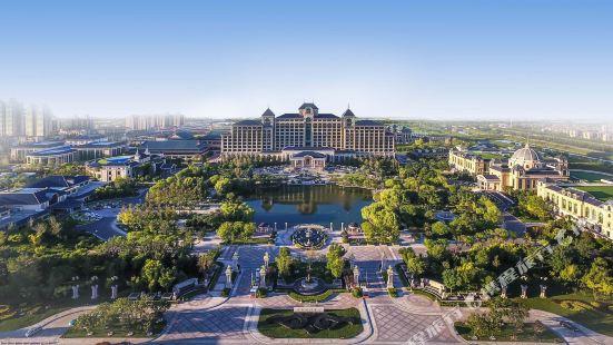 Tianjin Dongli Lake Hengda Hotel