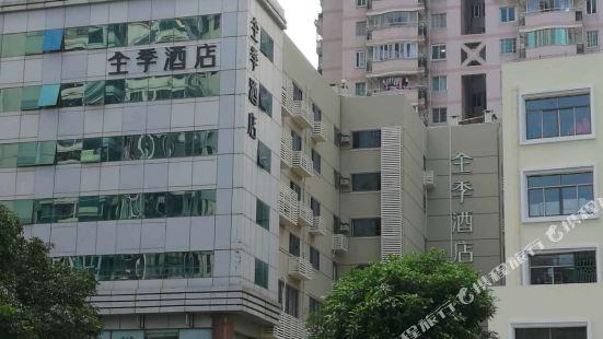 Home Inn (Xiamen Zhongshan Road West Hubin Road)