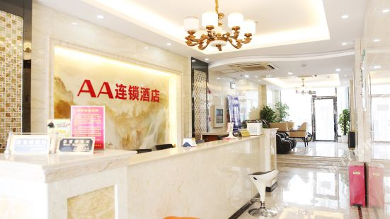 Nansenyuan Holiday Hotel