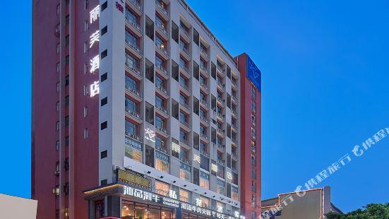 Life Hotel (Guangzhou Tianhe Gangding Metro Station)