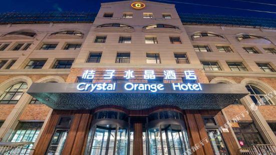 Crystal Orange Hotel (Harbin Zhongyang Street Youyi Road)