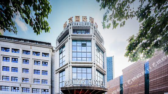 常熟博京國際酒店