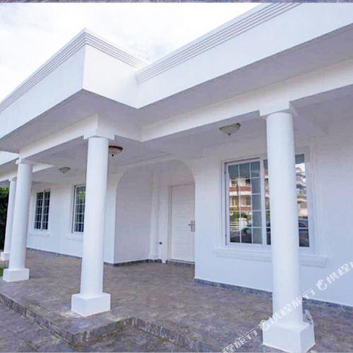 Saipan White House