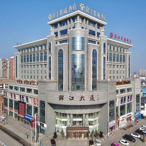 Metropolo Jinjiang Hotels (Fengxian Jinjiang Building)