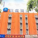 漢庭酒店(酒泉昌興電器市場店)