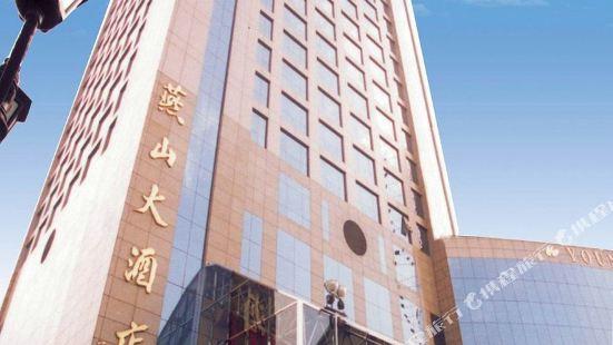 옌산 호텔