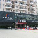 清遠廣珈商務酒店