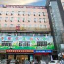 漢庭酒店(張家港金港中央廣場店)