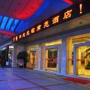 晉江南苑酒店