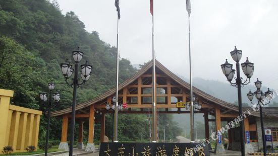 Dadongshan Tourist Resort