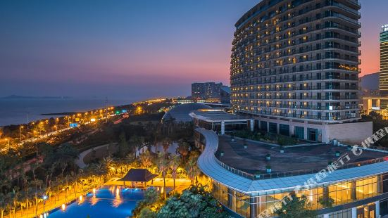 International Conference Center Hotel Xiamen · China