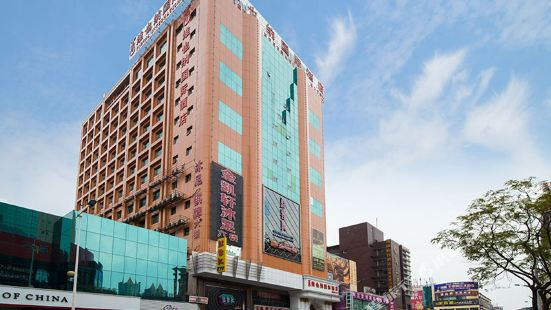 Vienna International Hotel (Guangzhou Panyu Shiqiao Center International)