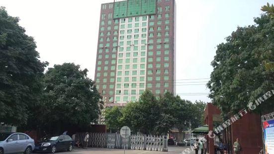 寶雞中苑國際大酒店