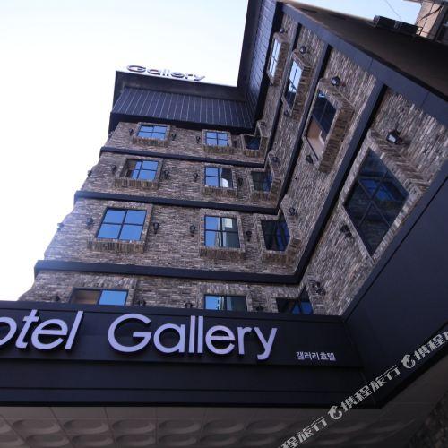 Gallery Hotel Daegu