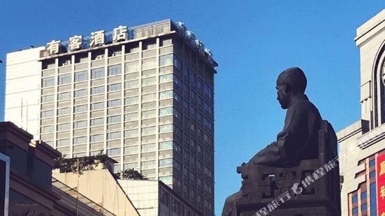 유커 호텔 청두 춘시루지점