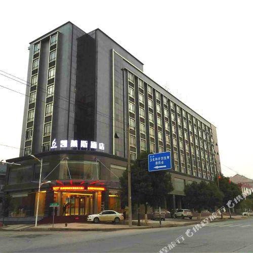 凱萊斯酒店(上饒鉛山店)