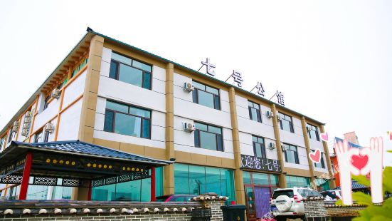 No.7 Hotel