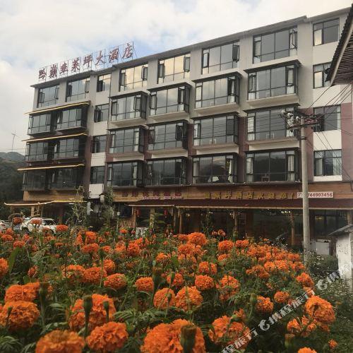 Qianding Jiucaiping Hotel