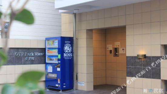 大阪民宿 弁天町OTR公園景公寓