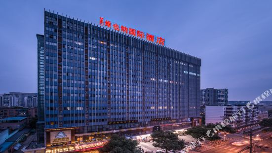 Vienna International Hotel (Chengdu Wuhou Shrine Shenxianshu)