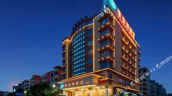 Golden Vienna Hotel