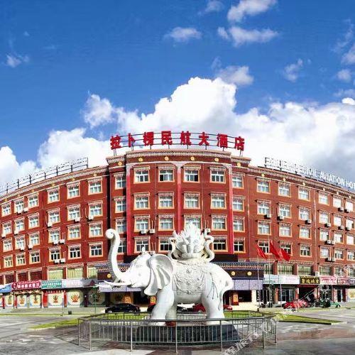 Labuleng Civil Aviation Hotel