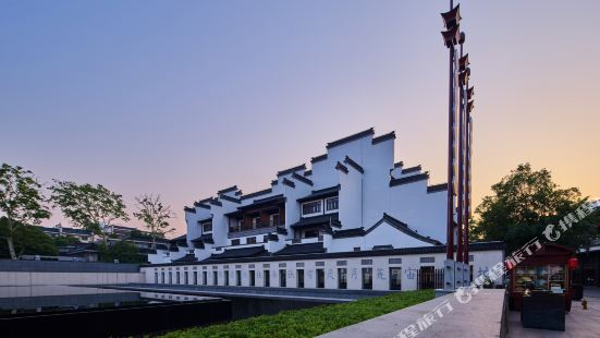 SSAW Boutique Hotel Yebo Qinhuai Grand Theatre
