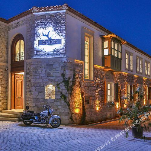Kose Konak Boutique Hotel