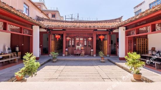 Quanzhou Impression Minnan Culture Hotel
