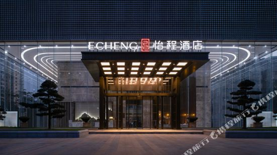 Echeng Hotel (Nanning Convention and Exhibition Center)