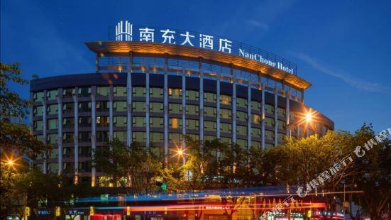 Nan Chong Hotel