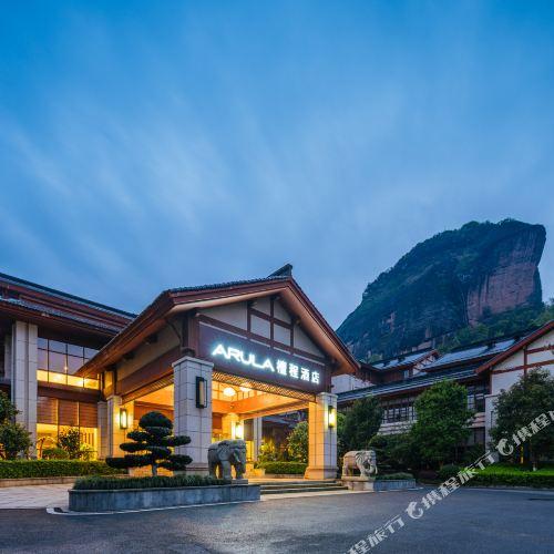 Arula Hotel