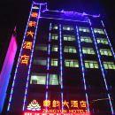 丹巴藏韻大酒店