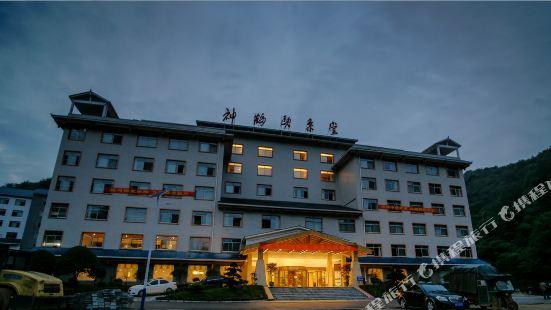 芷江神鶴康養度假酒店(原神鶴百匯神谷生態度假酒店)