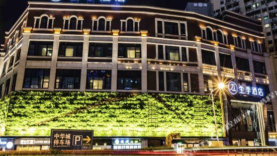 全季酒店(廈門中山路步行街店)