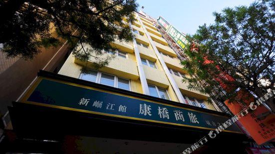 Citi Star Hotel