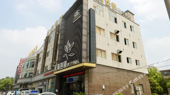 天海連鎖概念酒店