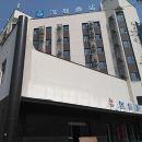 (新品)漢庭酒店(來安汽車站店)