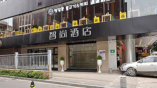 Zsmart智尚酒店(南京夫子廟店)