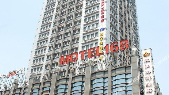 Motel 168 (Shanghai Waigaoqiao Free Trade Zone Huashan Road)