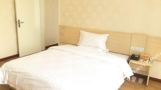 7 Days Inn (Chongqing Bund International)