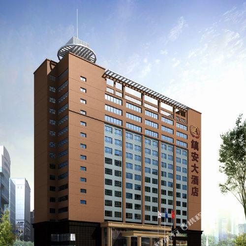 Zhen An Golden Resource Hotel