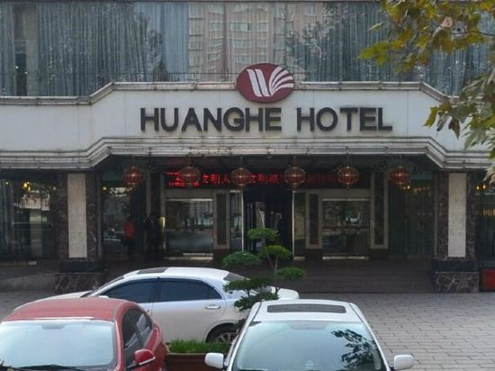 "<a href=""http://hotels.ctrip.com/pic-pid154040154/6372.html"" name=""needTraceCode"" data-dopost=""T"" >郑州黄河饭店外观</a>"