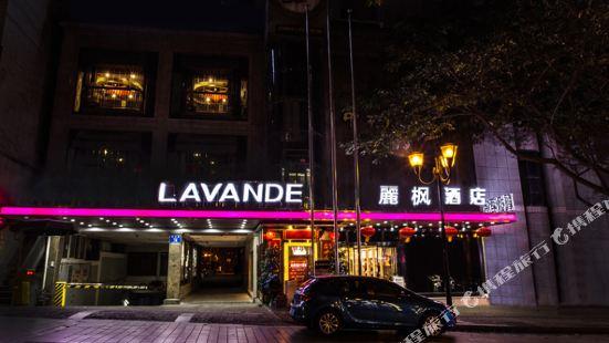 Lavande Hotel (Chongqing Jiefangbei Center Pedestrian Street)