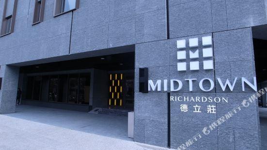 Midtown Richardson-Kaohsiung Bo Ai