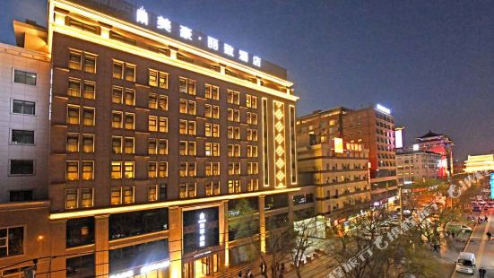 Mehood Lestie Hotel (Xi'an Drum Tower)