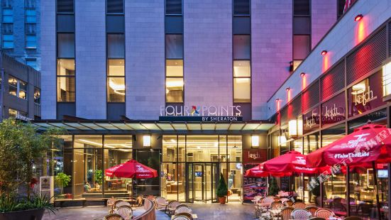 Four Points by Sheraton New York Downtown New York
