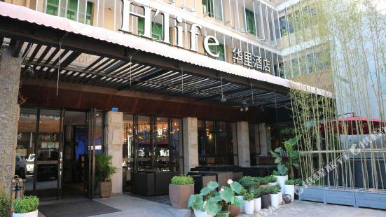 H'life Hotel (Shenzhen OCT)